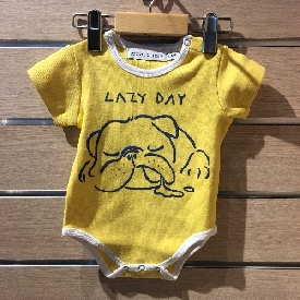 Baby onesie - dog yellow