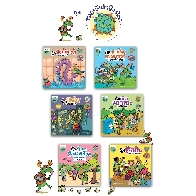 Set of 6 books about environmental acts for kids