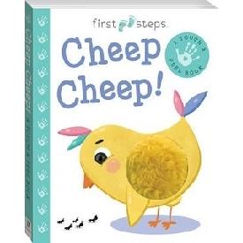 หนังสือผิวสัมผัส ลูกไก่เจี๊ยบเจี๊ยบ