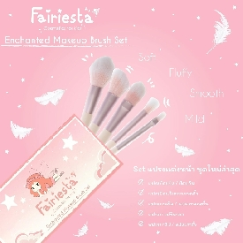 Enchanted makeup brush set