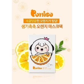 Puttisu real fruits sheet mask #orange (5pc)