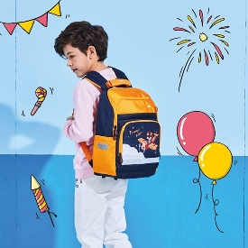 Uek school bag - fun series captain