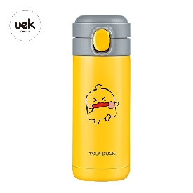 Vacuum cup - duck yellow