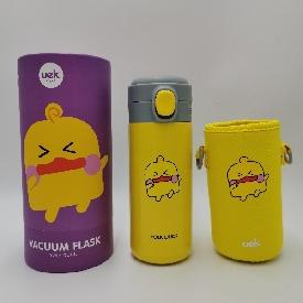 Vacuum cup - duck yellow