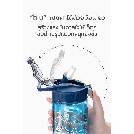 กระติกน้ำ รุ่นportable - โจรสลัด สีน้ำเงิน