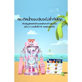 กระติกน้ำ รุ่นportable - โดนัท สีชมพู