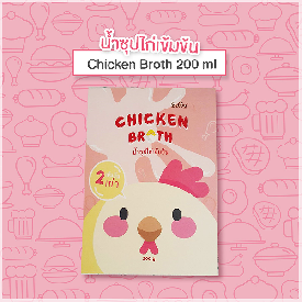 Bebby baby soup 200ml. - chicken broth