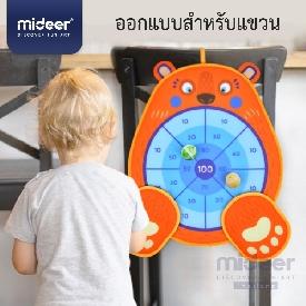 Mideer fun dart game - bear