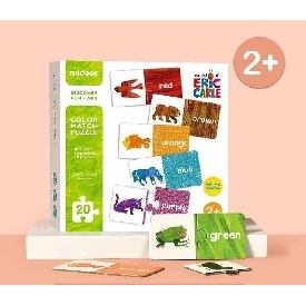 Mideer the world of eric carle - color match puzzle