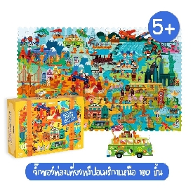 Mideer world travel puzzle 108 pcs - north america