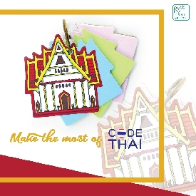 Motif world cards - temple