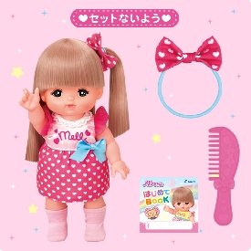 Mell chan - long hair mell chan