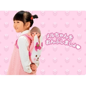 Mell chan - baby carrier
