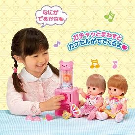 เมลจัง - ชุดเครื่องหมุนไข่ หมีน้อย (กาชาปอง)