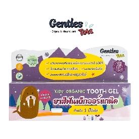 ยาสีฟัน gentles tots - สูตร kids