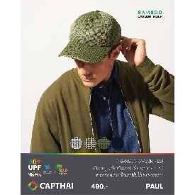 Capthai - paul green