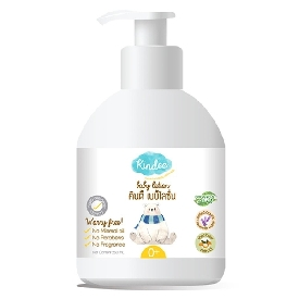 Kindee baby lotion 250ml.