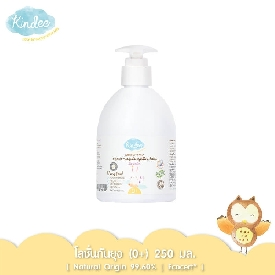 Kindee mosquito repellent lotion 250ml.