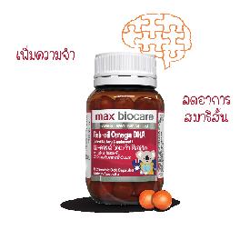 Max biocare fish-oil omega dha