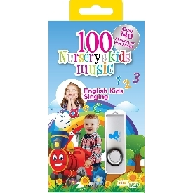 100 nursery & kids music