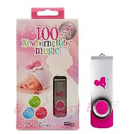 เพลงสำหรับเด็ก 100 Newborn & Baby Music