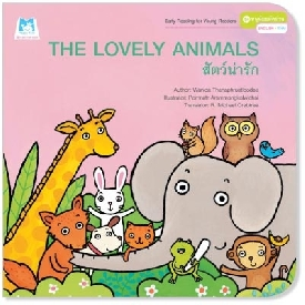 The Lovely Animals  (English-Thai)