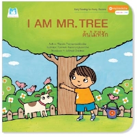 I am Mr. Tree  (English-Thai)