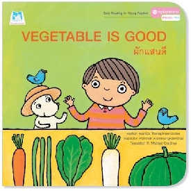 Vegetable is good  (english-thai)