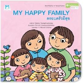 ชุด หนูน้อยหัดอ่าน - ครอบครัวมีสุข (อังกฤษ-ไทย)