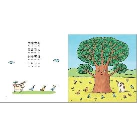 ชุดหนูน้อยหัดอ่าน ต้นไม้ที่รัก ( chinese-thai )