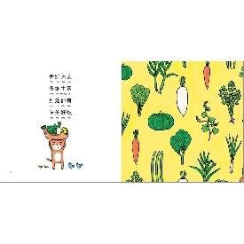 ชุดหนูน้อยหัดอ่าน ผักแสนดี ( chinese-thai )