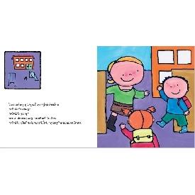 หนังสือชุดหนูอยากเป็น - คุณครู(ปกอ่อน)