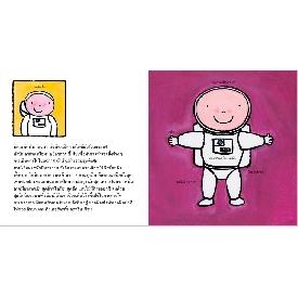หนังสือชุดหนูอยากเป็น - นักบินอวกาศ (ปกอ่อน)