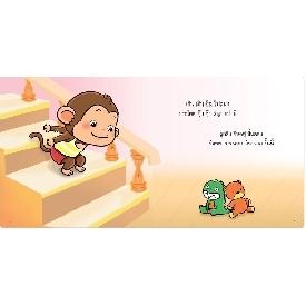 Little monkey -fall down the stairs (thai book)