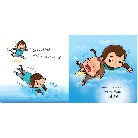 Little monkey - fell in the water (thai book)