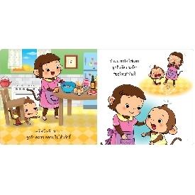Little monkey - say sorry (thai book)