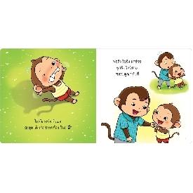 Little monkey - say thank you  (thai book)