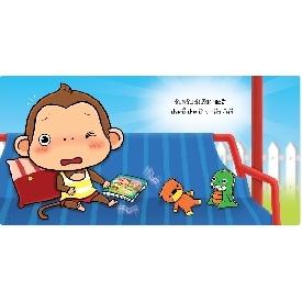Little monkey - constipation (thai book)