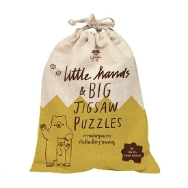 Little hands and big jigsaw puzzle - forest animals