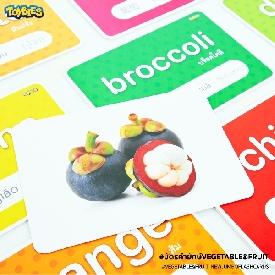 Jumbo flash card – vegetable&fruit