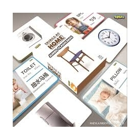 Jumbo flash card – บ้าน
