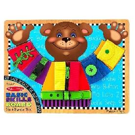 ชุดเสริมทักษะแต่งตัวตุ๊กตาหมี
