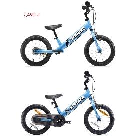 Strider 14X  pre-order Blue