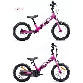 จักรยานสไตรเดอร์รุ่น14X  pre-order  สีชมพู