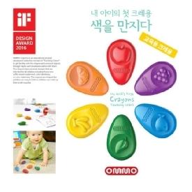 สีเทียนสำหรับเด็กเล็ก 6 แท่ง พร้อมสมุดระบายสี