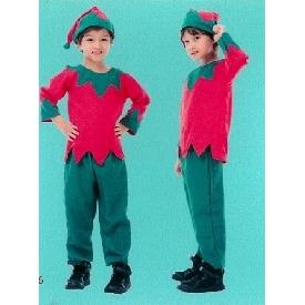 Elf boy 2020
