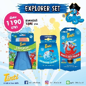 Explorer set