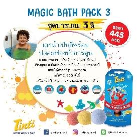 Magic bath fizzer pack3