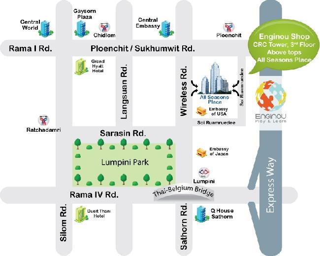Map Toy Shop Enginou