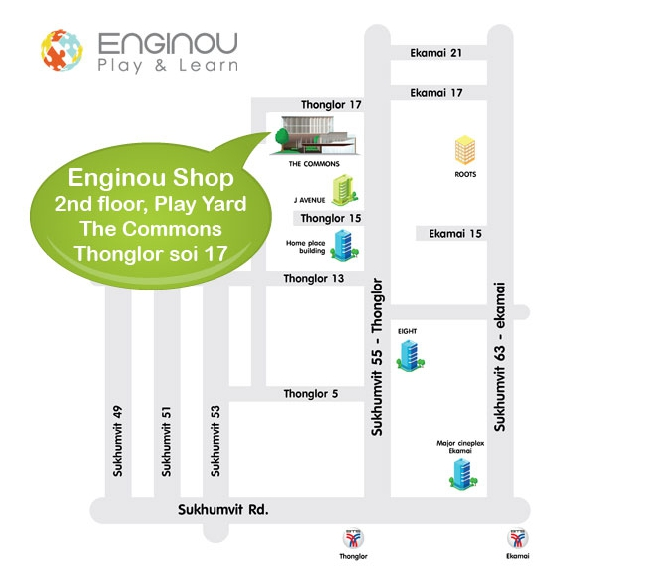 Map Toy Shop Enginou